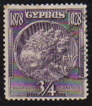Cyprus Stamps SG 123 1928 3/4 Piastre - USED (d263)