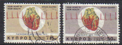 Cyprus Stamps SG 385-86 1972 Heart - USED (d655)