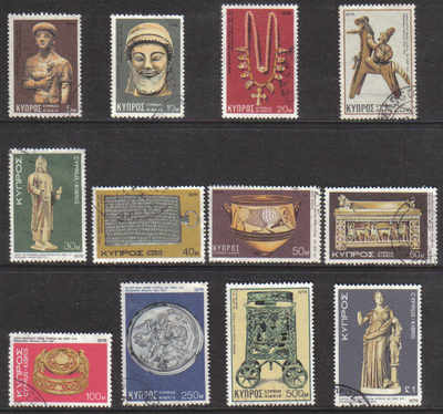 Cyprus Stamps SG 459-70 1976 4th Definitives Artifacts - USED (d643)