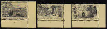 Cyprus Stamps SG 628-30 1984 Old engravings - USED (d269)