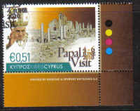 Cyprus Stamps SG 1221 2010 Pope Benedict XVI Visit to Cyprus - CTO USED (d153)