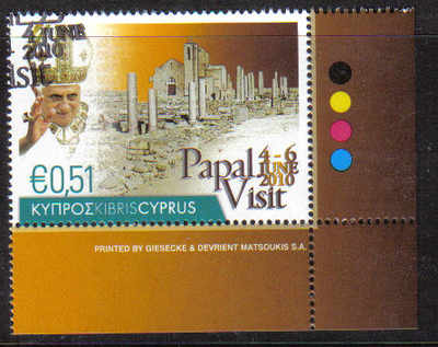 Cyprus Stamps SG 1221 2010 Pope Benedict XVI Visit to Cyprus - CTO USED (d1