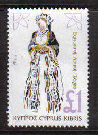 Cyprus Stamps SG 958 1998 Costumes £1 - USED (a865)
