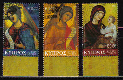 Cyprus Stamps SG 1178-80 2008 Christmas - USED (a762)