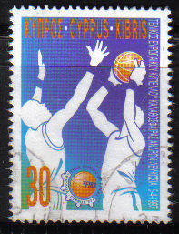Cyprus Stamps SG 921 1997 Basketball - USED (b996)