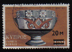Cyprus Stamps SG 410 1973 20m/15m Surcharge - USED (c562)
