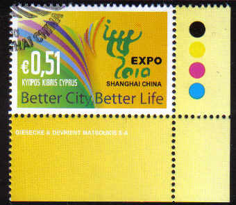 Cyprus Stamps SG 1217 2010 Expo Shanghai China - CTO USED (c390)