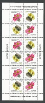 North Cyprus Stamps SG 2019 (f) Cactus Flowers - Full sheet MINT