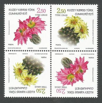 North Cyprus Stamps SG 2019 (f) Cactus Flowers - Se-Tenant block MINT