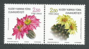 North Cyprus Stamps SG 2019 (f) Cactus Flowers - MINT