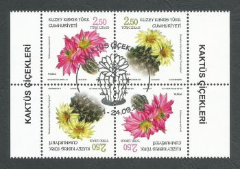North Cyprus Stamps SG 2019 (f) Cactus Flowers - Se-Tenant block CTO USED (L009)