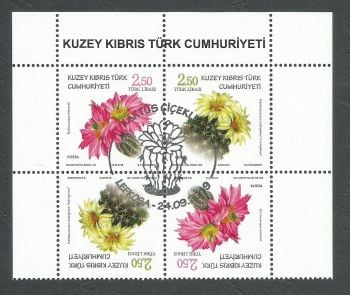 North Cyprus Stamps SG 2019 (f) Cactus Flowers - Se-Tenant block CTO USED (L008)