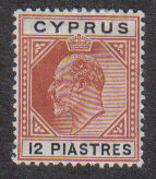 Cyprus Stamps SG 069 1906 12 Piastres King Edward VII - MH (d700)