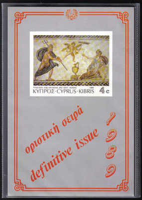 Cyprus Stamps 1989 Year Pack Definitive Issues Paphos Mosaics - MINT