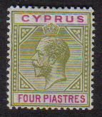 Cyprus Stamps SG 079 1912 Four Piastres King George V - MLH (d691)