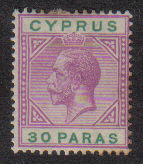 Cyprus Stamps SG 087 1921 30 Paras King George V - MLH (d695)