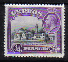 Cyprus Stamps SG 135 1934 KGV 3/4 Piastre - MLH (d673)