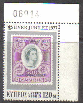 Cyprus Stamps SG 485 1977 QEII Silver Jubilee - MINT (d675)
