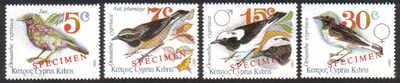 Cyprus Stamps SG 800-03 1991 Pied Wheatear Birds - Specimen MINT (d724)