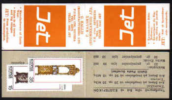 Cyprus Stamps Advertising Booklet Jet Orange - MINT  (d705)