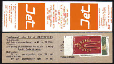 Cyprus Stamps Advertising Booklet Jet Orange - MINT  (d706)