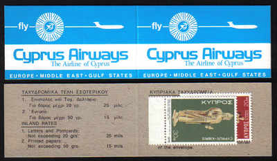 Cyprus Stamps Advertising booklet - Cyprus Airways MINT (d711)