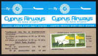 Cyprus Stamps Advertising booklet - Cyprus Airways MINT (d712)