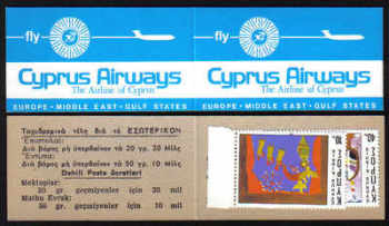 Cyprus Stamps Advertising booklet - Cyprus Airways MINT (d713)