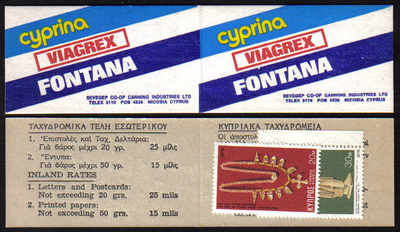Cyprus Stamps Advertising booklet - Cyprina Viagrex Fontana MINT (d714)