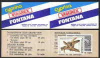 Cyprus Stamps Advertising booklet - Cyprina Viagrex Fontana MINT (d715)