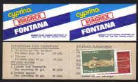 Cyprus Stamps Advertising booklet - Cyprina Viagrex Fontana MINT (d716)