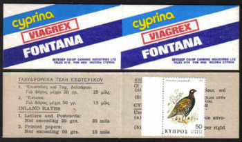 Cyprus Stamps Advertising booklet - Cyprina Viagrex Fontana MINT (d718)
