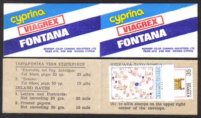 Cyprus Stamps Advertising booklet - Cyprina Viagrex Fontana MINT (d719)