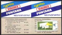 Cyprus Stamps Advertising booklet - Cyprina Viagrex Fontana MINT (d720)