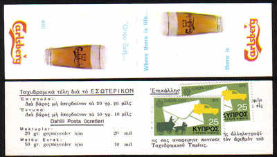 Cyprus Stamps Advertising Booklet Carlsberg - MINT (d709)