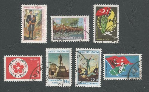 North Cyprus Stamps SG 001-007 1974 First issue - USED (L021)