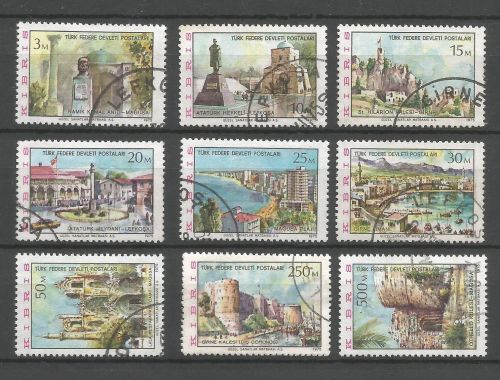 North Cyprus Stamps SG 010-19 1975 Definatives - USED (L031)