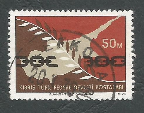 North Cyprus Stamps SG 021 1975 50m - USED (L032)