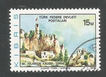 North Cyprus Stamps SG 037 1976 15m - USED (L043)