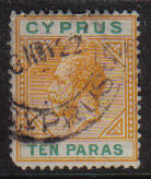 Cyprus Stamps SG 085 1921 10 Paras - USED (d733)