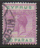 Cyprus Stamps SG 087 1921 30 Paras - USED (d736)