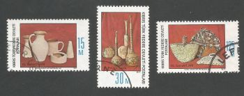 North Cyprus Stamps SG 051-53 1977 Handicrafts - USED (L047)