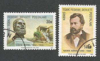 North Cyprus Stamps SG 058-59 1977 Namik Kemal Poet - USED (L049)