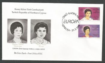 North Cyprus Stamps SG 426-27 1996 Europa Famous Women - Official FDC
