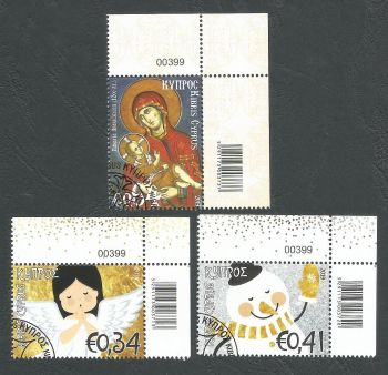 Cyprus Stamps SG 2019 (i) Christmas - Control numbers CTO USED (L125)