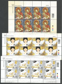 Cyprus Stamps SG 2019 (i) Christmas - Full sheets MINT