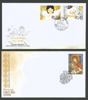 Cyprus Stamps SG 2019 (i) Christmas - Official FDC MINT