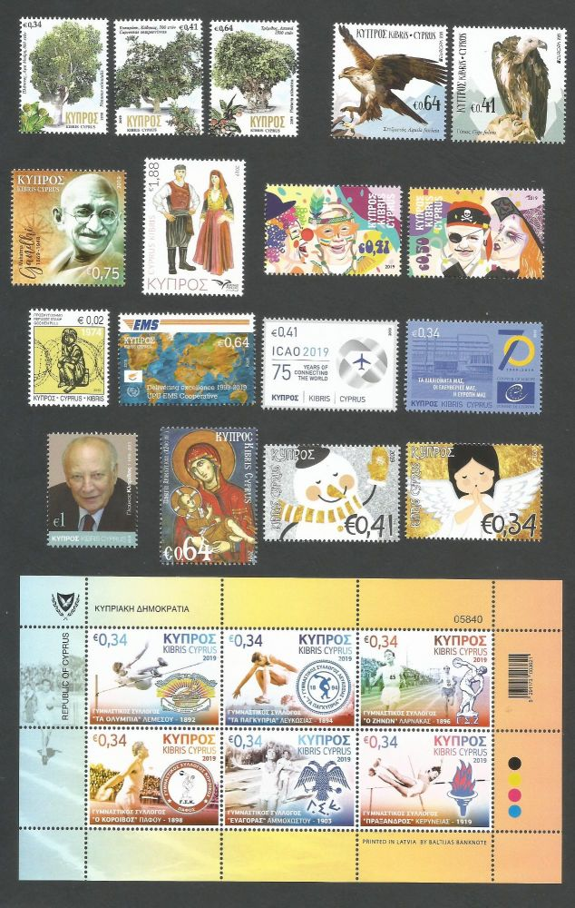 Cyprus Stamps 2019 Complete Year Set - (Booklets not included) MINT