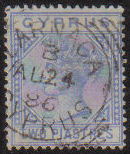Cyprus Stamps SG 013 1881 Two Piastres - USED (d774)