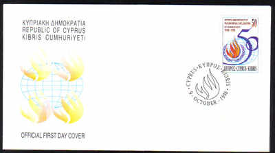 Cyprus Stamps SG 959 1998 Human Rights - Official FDC